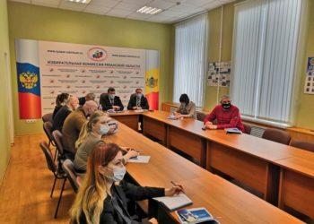 Политические партии Рязанской области