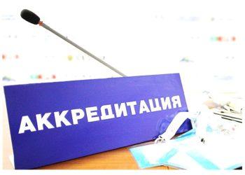 Аккредитация СМИ выборы в госдуму