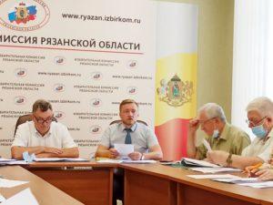 ЗАседение избирком а рязани по выборам депутатов госдумы