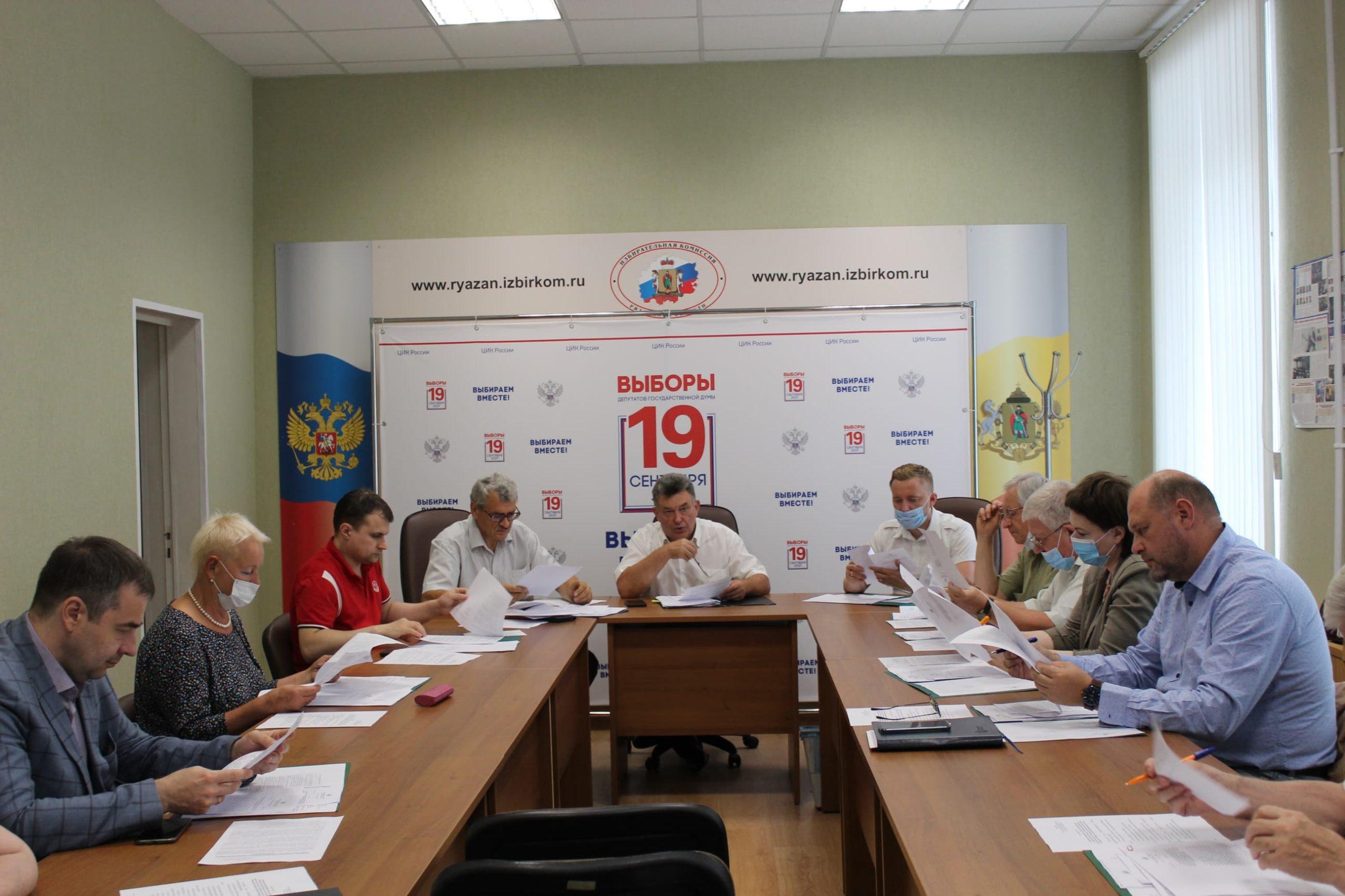 Жеребьевка партий на выборах в госдуму в рязани 2021