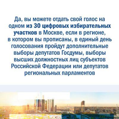 ЕДГ_ЦУ_re2