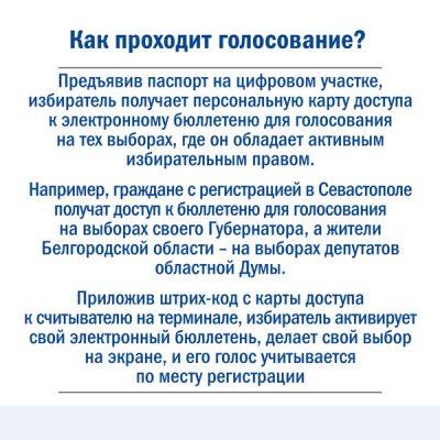 ЕДГ_ЦУ_re4